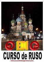 nuevo curso de verano! idioma ruso