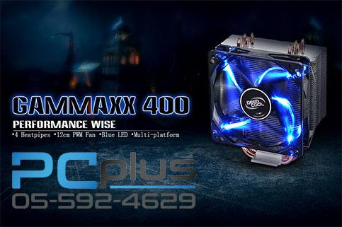 DISIPADOR GAMMA 400 FAN LED AZUL ( INTEL & AMD )