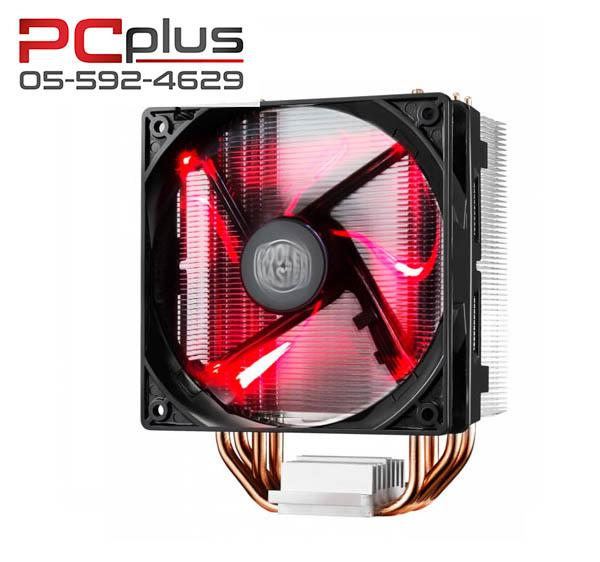 DISIPADOR COOLER MASTER HYPER 212 FAN LED ROJO ( INTEL & AMD )