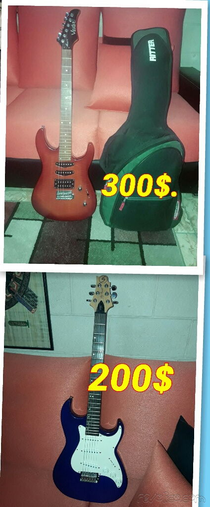 Guitarras electricas y multiefectoPrecio